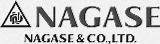 NAGASE (EUROPA) GmbH Lyon Branch